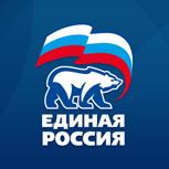 По итогам выборов партию «Единая Россия» поддержало большинство избирателей