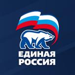 Партия выдвинула кандидатуру на пост председателя Заксобрания Ростовской области