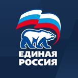 Усть-Вымские партийцы посвятили в студенты первокурсников Железнодорожного техникума