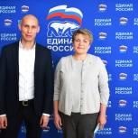 Четверых новых кандидатов зарегистрировали на праймериз «Единой России» в Удмуртии