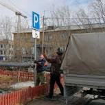 Единороссы Лабытнанги установили знак «Парковка для инвалида» во дворе дома, где проживает семья с особенным ребенком
