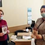 Депутат Госдумы приняла участие в акции «Лучший подарок – книга!»