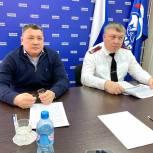 На Ямале подвели итоги партийного проекта «Народный контроль»