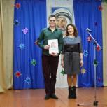 В деревне Климщина открыли обновленный Дом культуры