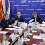 Брянский оргкомитет зарегистрировал еще 6 участников предварительного голосования «Единой России»