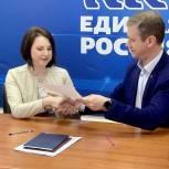 Ирина Слуцкая выдвинула свою кандидатуру для участия в предварительном голосовании