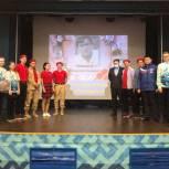 Единороссы провели урок памяти для воспитанников ямальской школы-интерната