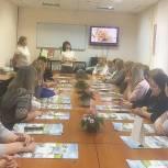 Татьяна Ерохина обсудила с коллективом отдела занятости населения проекты развития Ленинского района