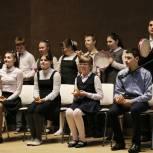 В Рязани прошел форум в поддержку детей с инвалидностью