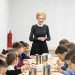Ирина Яровая проверила реализацию на Камчатке закона о бесплатном горячем питании младшеклассников