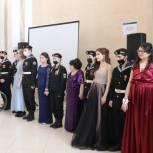 В Орле при поддержке «Единой России» прошел конкурс красоты для девушек с ОВЗ