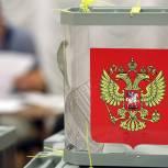 «Единая Россия» одержала убедительную победу на выборах в Кунгурском округе