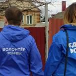 Почему волонтеры участвуют в предварительном голосовании «Единой России»?