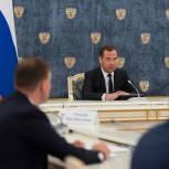 Дмитрий Медведев: «Единая Россия» проведет широкое обсуждение своей Программы во всех регионах