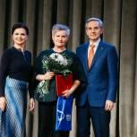 Лучшие работники культуры получили награды на областном форуме