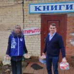 Акцию, приуроченную к Международному дню детской книги, активно поддержали депутаты «Единой России»