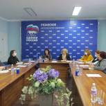Специалисты регионального Фонда социального страхования ответили на вопросы рязанцев