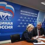 Тарас Ефимов подал документы для участия в предварительном голосовании «Единой России»