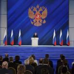 Александр Авдеев о послании Президента Федеральному Собранию