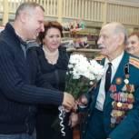 Вячеслав Фомичёв поздравил фронтовика из Балашихи с 95-летием