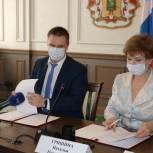 «Единая Россия» подписала соглашение с Общественной палатой Рязанской области
