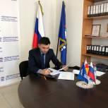 Тимур Ортабаев провел дистанционный приём граждан