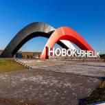 Владимир Путин анонсировал обновление алюминиевого завода в Новокузнецке