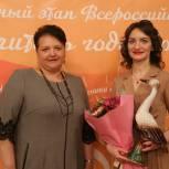 В Рязани подвели итоги регионального этапа конкурса «Учитель года»