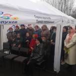 Андрей Голубев принял участие во встрече с жителями с. Липицы городского округа Серпухов