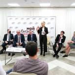 Вячеслав Тимченко: Регионы и муниципальные образования получат методическую поддержку в реализации реформы контрольно-надзорной деятельности