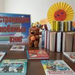 Регина Юдина: Глаза детей горят, когда они читают добрые книги