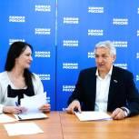 Леонид Огуль заявил об участии в предварительном голосовании