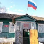 В четырех районах Рязанской области начались досрочные выборы глав сельских поселений