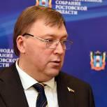 В Ростовской области ограничили продажу алкоголя в точках общепита в многоквартирных домах