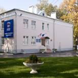 В Рязанской области началась тематическая неделя приемов