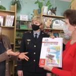 Депутат Юлия Литневская подарила книги детской библиотеке