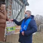 Депутаты «Единой России» активно участвуют в волонтерской деятельности