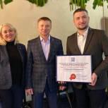 Ленинская «Единая Россия» и Владимир Жук поблагодарили предпринимателей за помощь во время пандемии
