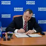 Секретари региональных отделений «Единой России» заявились на предварительное голосование