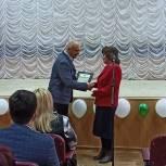 Юрий Старкин поздравил работников органов муниципальной власти Никольского района