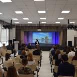 В Мурманске при поддержке партпроекта «Здоровое будущее» прошло профориентационное мероприятие