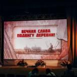 «Единая Россия» организовала показ фильмов к 9 Мая для школьников Тюменской области