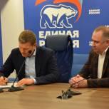 Депутат регпарламента Олег Савченко заявился на участие в предварительном голосовании «Единой России»