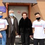 В Мытищах прошла акция «Стань донором!»