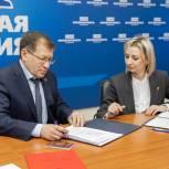 В Московской области зарегистрировано 370 участников предварительного голосования