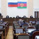 В Краснодарском крае «Единая Россия» предложила разрешить использовать региональный маткапитал для реабилитации детей
