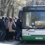 По инициативе «Единой России» с 1 мая за высадку детей-безбилетников из транспорта начнут штрафовать