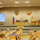 Состоялся I этап очередной сорок девятой сессии Государственного Совета Чувашской Республики