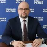 Александр Гречихо: В Послании отражены предложения Партии