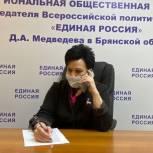 Валентина Миронова рассмотрела разноплановые обращения жителей Брянской области